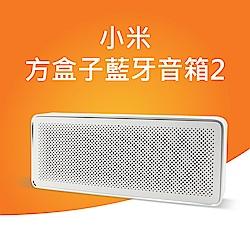 小米方盒子藍牙音箱2