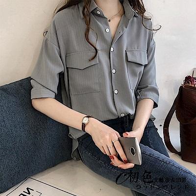氣質口袋細條紋襯衫-共3色(M-2XL可選)    初色