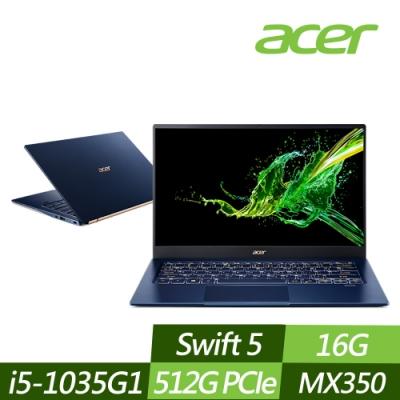 ACER 宏碁 SF514-54GT-54FU 14吋觸控筆電 i5-1035G1/MX350 2G獨顯/16G/512G PCIe SSD/Win10
