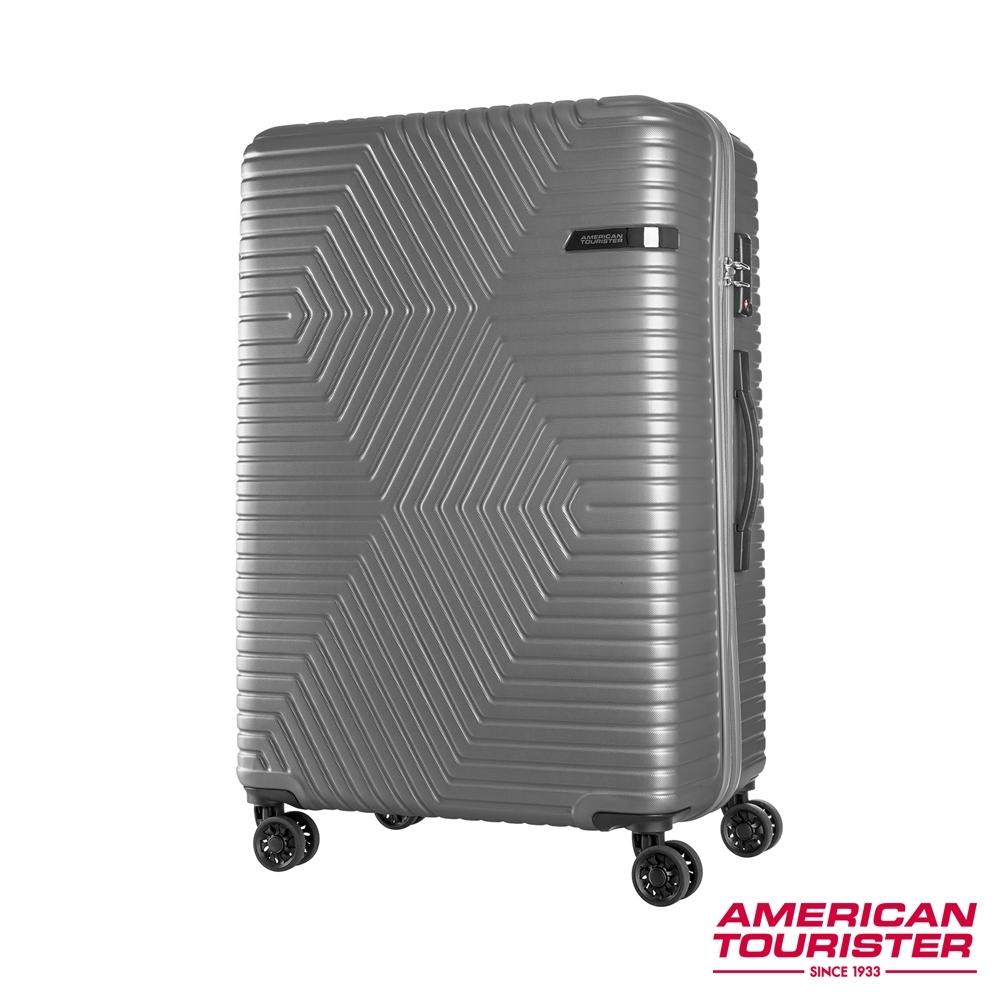 AT美國旅行者 25吋 ELLEN防刮耐磨幾何硬殼TSA行李箱(灰)