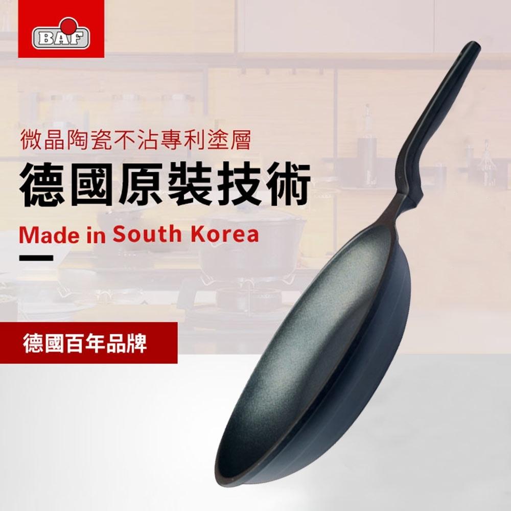 德國BAF Felice電磁不沾平煎鍋28cm-碳黑