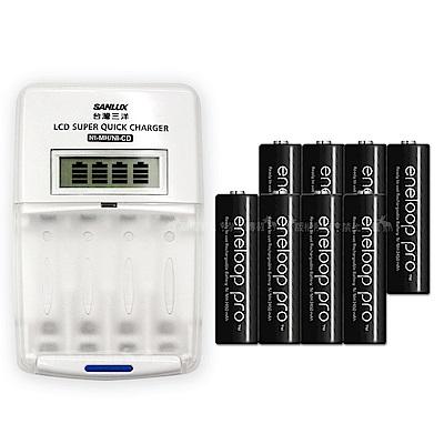三洋旗艦型充電器+國際牌黑鑽eneloop PRO充電電池(3號+4號各4顆)
