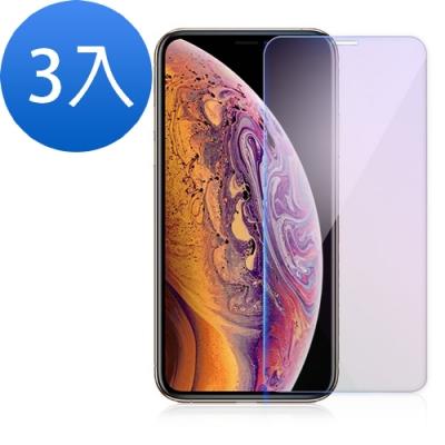 iPhone XS Max 藍紫光 全屏 9H 鋼化玻璃膜 保護貼-超值3入組