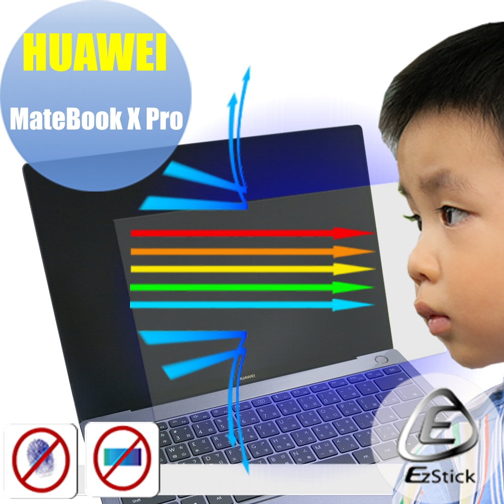 EZstick HUAWEI MateBook X Pro 專用 防藍光螢幕貼
