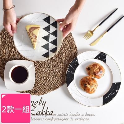 Homely Zakka 北歐輕奢風金邊幾何大理石紋陶瓷餐具_2款一組(小圓平盤+大圓平盤)