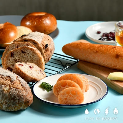 Just in bakery 創意麵包三件組(亞麻子蔓越莓2+紅蘿蔔麵包1)