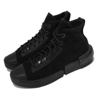 Converse 休閒鞋 All Star Disrupt CX男女鞋 彈性帆布 無縫貼合設計 解構中底 情侶款 全黑 168582C