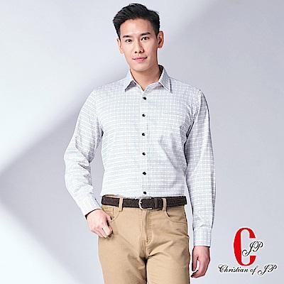 Christian 雅痞悠活格紋休閒襯衫_藍黃格(RW708-80)