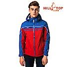 【hilltop山頂鳥】男款日本TORAY防水防風透氣抗UV外套H22MW5紅色
