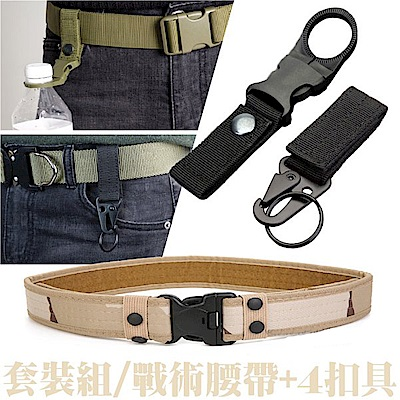 HUNT 1000D抗撕裂彈道尼龍牛津布軍警用戰術腰帶+4扣具套裝組_沙漠迷彩