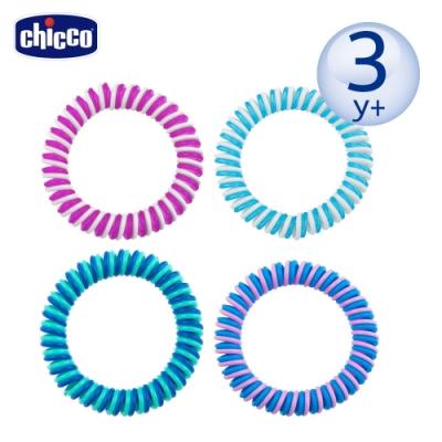 chicco-草本防蚊手環(顏色隨機)