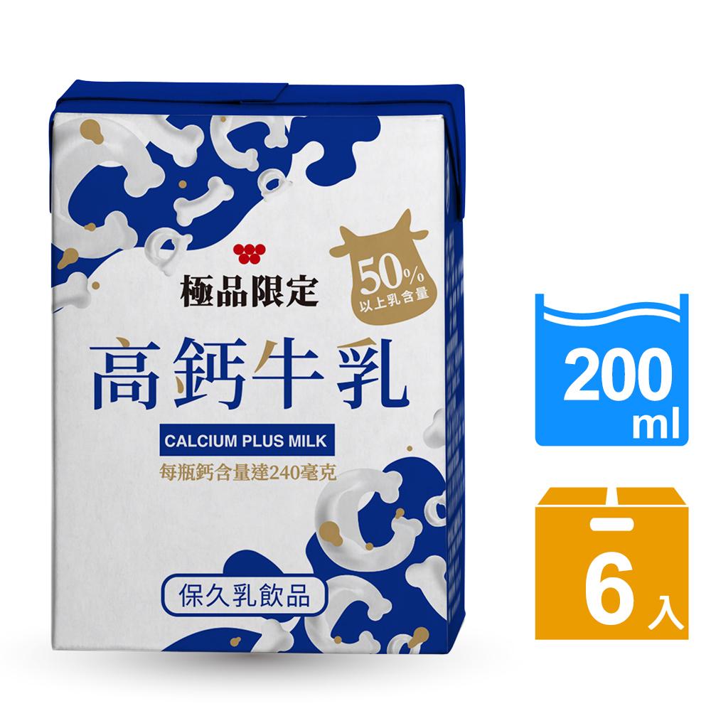 極品限定 高鈣牛乳(200mlx6入) @ Y!購物