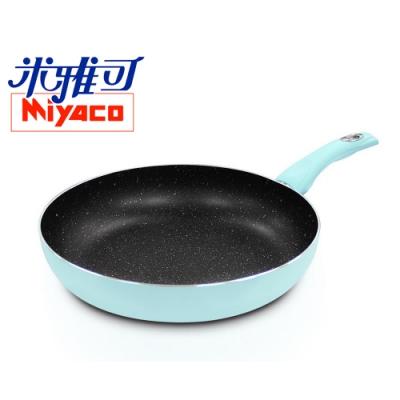 米雅可輕&漾導磁不沾平煎鍋 20CM