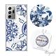 apbs Samsung Galaxy Note 20 Ultra 施華彩鑽防震雙料手機殼-青花瓷 product thumbnail 1