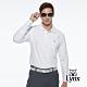 【Lynx Golf】男款吸汗速乾抗UV緹花布料胸袋款長袖POLO衫-牙白色 product thumbnail 2