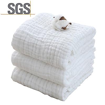 澎澎紗高密精梳棉6層紗布嬰兒浴巾蓋毯抱被