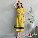 betty's貝蒂思 立領半開襟縮腰棉麻洋裝(芥末黃)