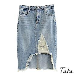 不規則大刷破牛仔裙 TATA