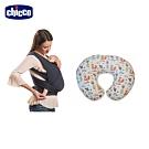 chicco-Boppy環抱式揹巾牛仔藍+多功能授乳枕(多色可選) 背巾 抱嬰袋