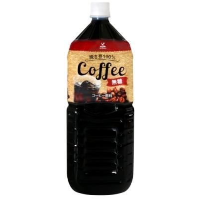 日本富永 神戶咖啡-Black(2000ML)