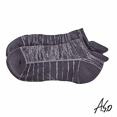 A.S.O 遠紅外線系列 除臭船型襪-灰