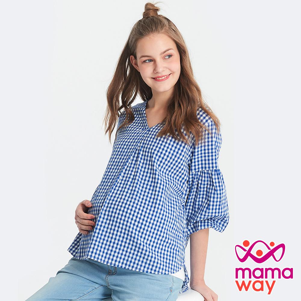 Mamaway  格紋孕哺平織衫-背心+外罩衫(共2色)
