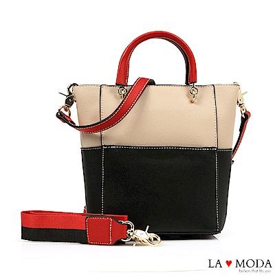 La Moda 精品氣質滿分撞色拼接2Way大容量肩背手提托特包(黑/杏)