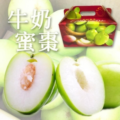 【天天果園】台灣嚴選牛奶蜜棗5斤 x1盒