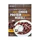 Daily Boost日卜力 雙倍可可蛋白質酥脆穀物(375g/盒) product thumbnail 1