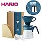 【HARIO】V60 吳須色02陶瓷濾杯咖啡壺組(加贈 welead 細口壺350ml) product thumbnail 1
