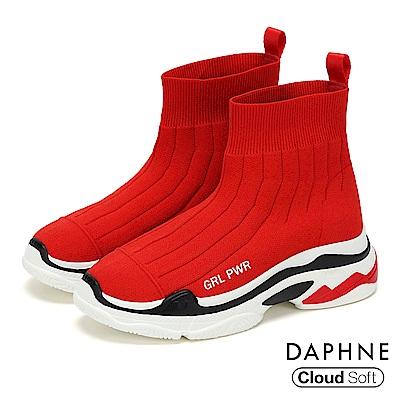 達芙妮DAPHNE 短靴-撞色拼接幾何壓紋雲軟鞋墊襪靴-紅