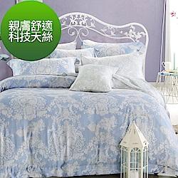 La Lune 裸睡親膚科技天絲雙人兩用被單人床包枕套3件組 翡翠
