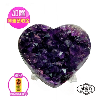 A1寶石 紫水晶/愛心款-同天然紫晶洞招財能量-開運/貴人運旺/擋煞/防小人-QC品(LV-22)