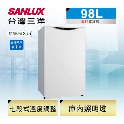 SANLUX台灣三洋 98L 1級定頻單門電冰箱 SR-C98A1