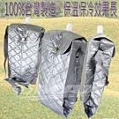 omax多用途輕便攜帶式水壺-3入-快