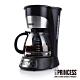 PRINCESS荷蘭公主預約式美式咖啡機242123 product thumbnail 3