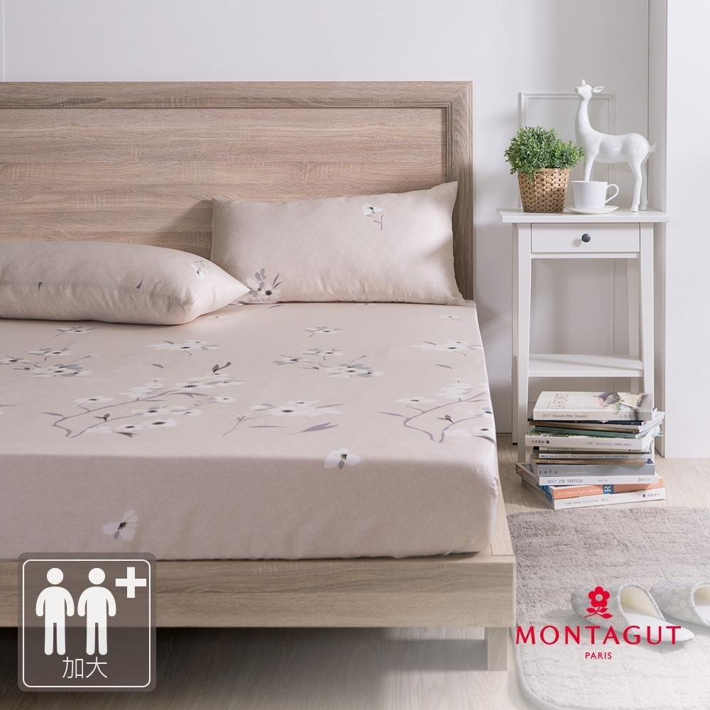 MONTAGUT-代代木的花季-200織紗萊賽爾纖維天絲三件式床包組(加大)