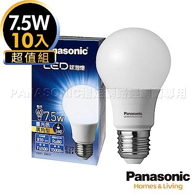Panasonic國際牌 10入組 7.5W LED燈泡 超廣角 全電壓-白光