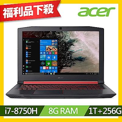 Acer AN515-52-797G 15吋筆電(i7-8750H/GTX 1060/8G/256G SSD+1TB/黑/福利品)