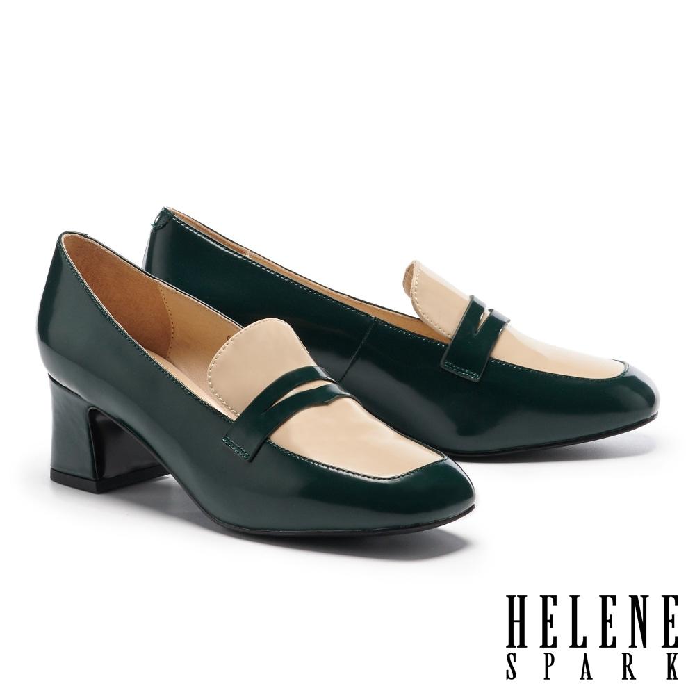 高跟鞋 HELENE SPARK 復古時髦撞色方頭樂福高跟鞋-綠