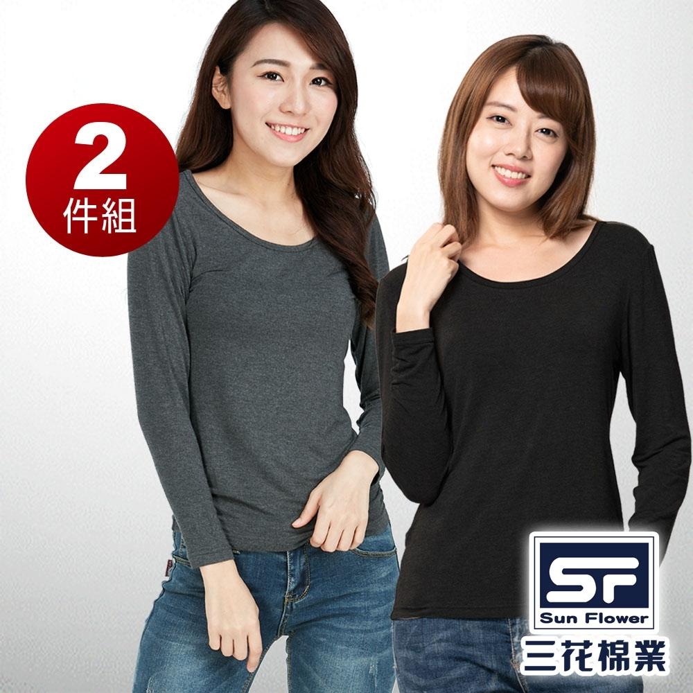 保暖衣Sun Flower三花 急暖輕著女圓領衫(2件組).發熱衣