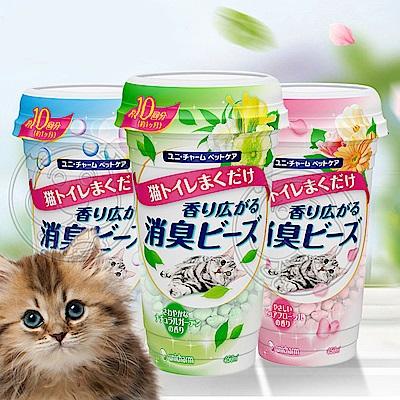 日本嬌聯貓砂盆消臭珠(花卉香/庭院香/沐浴香)450ML*3罐