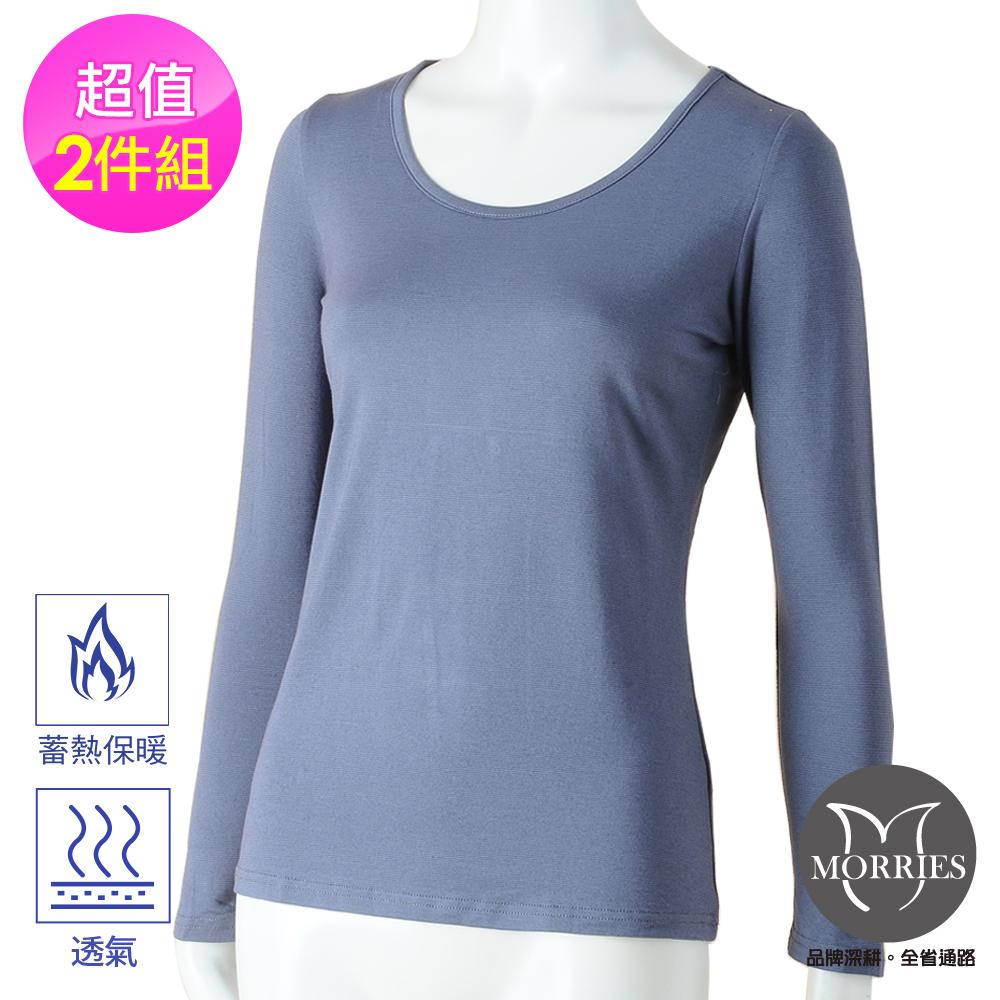 MORRIES日本技術魚油透氣發熱衣女款(適敏感肌)-2件組MR775 product image 1