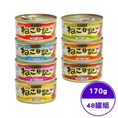 SEEDS聖萊西-黃金喵喵日記營養綜合餐罐 170g -(48罐組)