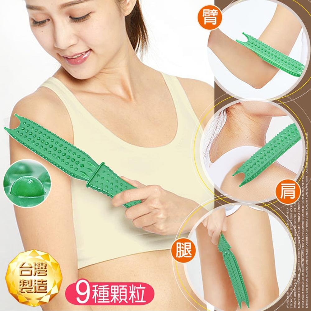 扁型多功能拍痧棒-台灣製造 錘背棒按摩棒-(快)