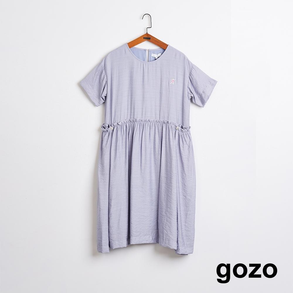 gozo-簡約運動小人長洋裝-(兩色)