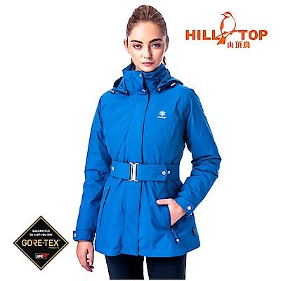 【hilltop山頂鳥】女款GORETEX兩件式防水羽絨短大衣F22FY0里昂藍