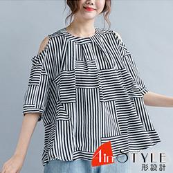 圓領不規則條紋露肩五分袖上衣 (條紋)-4inSTYLE形設計