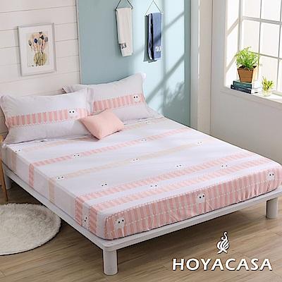 HOYACASA咪的幻想 加大親膚極潤天絲床包枕套三件組