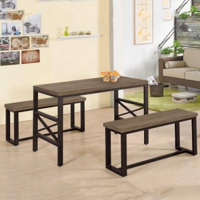 MUNA 艾陶4尺木面餐桌(1桌2椅) 120X60X77cm